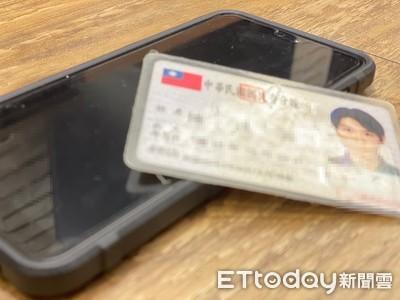他撿到證件冒用身份賣iPhone 7 騙7000元後就消失挨告詐欺