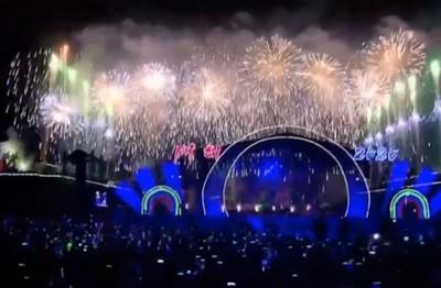 快訊/北韓跨年迎2020!萬人齊聚平壤狂歡 燦爛煙火秀照亮黑夜