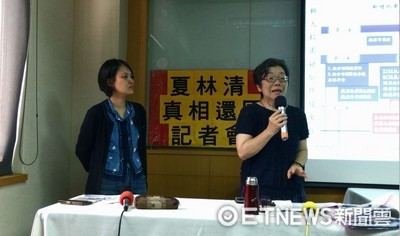 輔大性侵案 被害人男友po文控「前社科院長夏林清吃案」要賠償1元