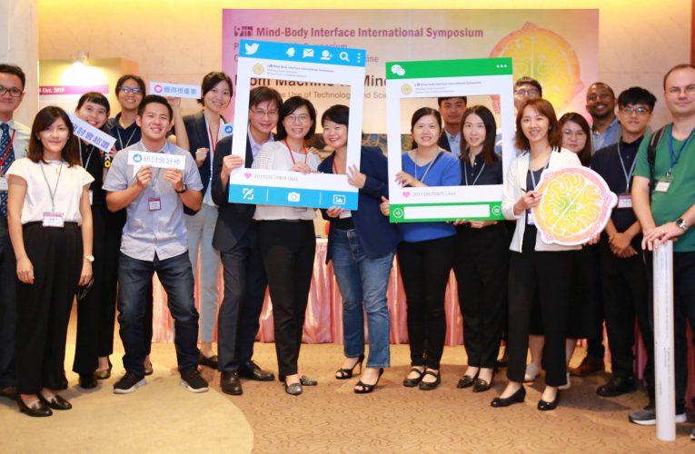 中國醫藥大學精神醫學團隊新發「調節免疫力」是「注意力不足過動症」治療之新標