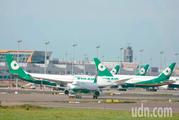 桃市勞動局稱長榮航空「恢復正常出勤」勞資雙方都打臉