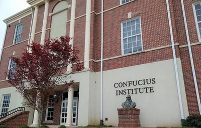 孔子學院也列「外國使團」? 美國國務院計畫加強審查力度