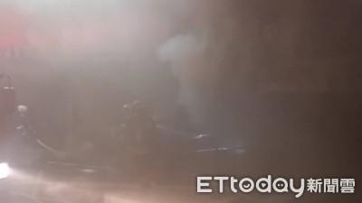 快訊/北市松山區驚傳火警!深夜濃煙狂竄 50消防員緊急到場