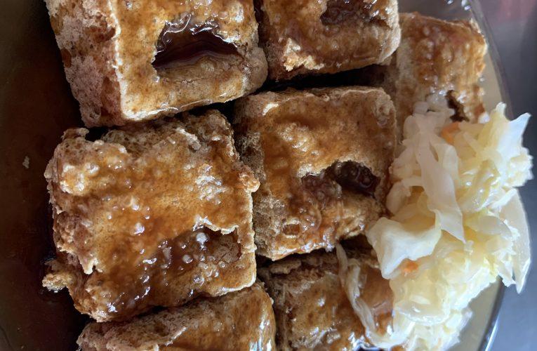 夏林臭豆腐