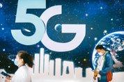 衝刺5G普及率 NCC:邀請電信商探討3大議題